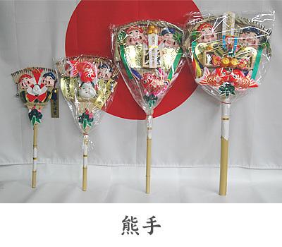 八幡神社の熊手
